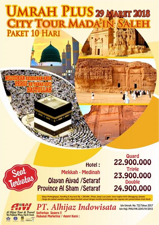 banner-paket umroh plus city tour mada;in saleh.jpg